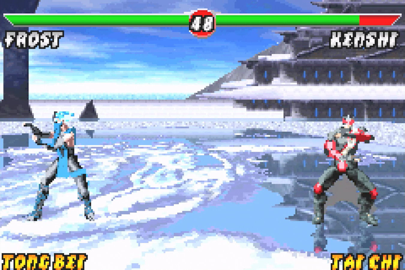 Frost, back-turned and fullscreen, versus a largely unconcerned Kenshi