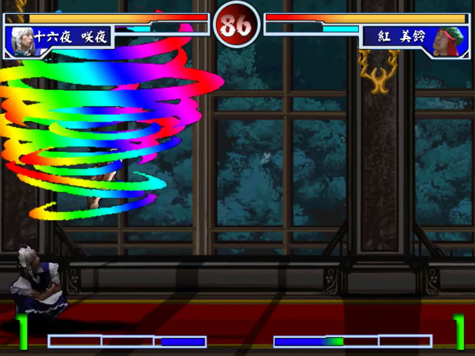 Gameplay ft. Hong Meiling exploding in rainbows